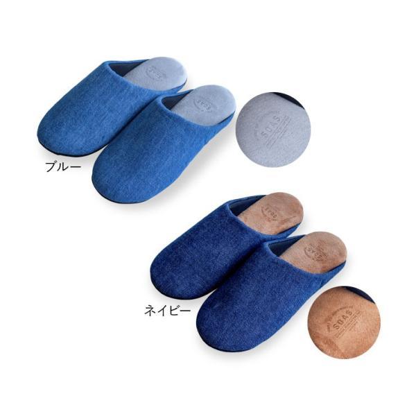 スリッパ ルームシューズ おしゃれ 来客用 日本製 児島 デニム  M L 室内 ネイビー ブルー 低反発 スエード メンズ レディース 通年|fofoca|10