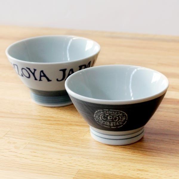 くらわんか茶碗 ヤパンセ・CPD ペア くらわんか碗セット 波佐見焼 食器 磁器 キッチン 日本製 かわいい おしゃれ ギフト プレゼント fofoca|fofoca