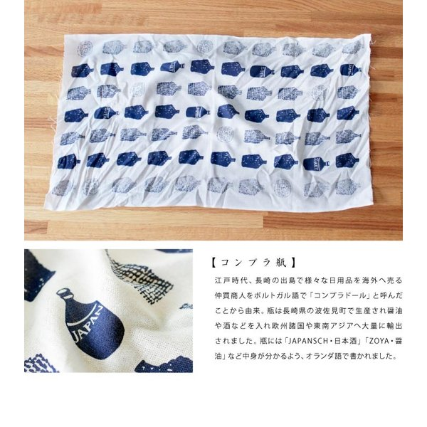 くらわんか茶碗 ヤパンセ・CPD ペア くらわんか碗セット 波佐見焼 食器 磁器 キッチン 日本製 かわいい おしゃれ ギフト プレゼント fofoca|fofoca|06