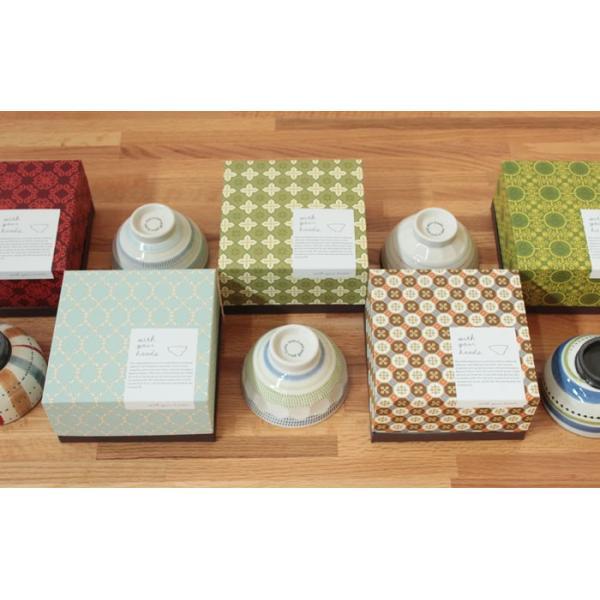波佐見焼 スパイラル MASU入り碗 食器 茶碗 磁器 枡 キッチン 日本製 北欧 デザイン かわいい おしゃれ ギフト プレゼント fofoca|fofoca|03