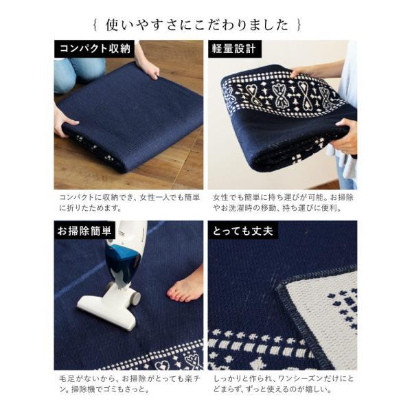 ラグマット カーペット 洗える おしゃれ 日本製 ヴィンテージ 176×240cm ホットカーペット 対応 リビング 洗える国産ラグ 春夏 約3畳|fofoca|07