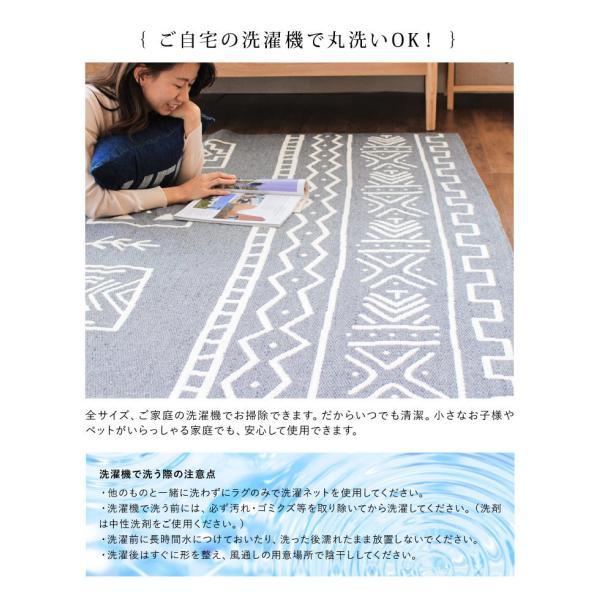 ラグマット カーペット 洗える おしゃれ 日本製 ヴィンテージ 176×176cm  ホットカーペット 対応 リビング 洗える国産ラグ 春夏 約2畳|fofoca|06