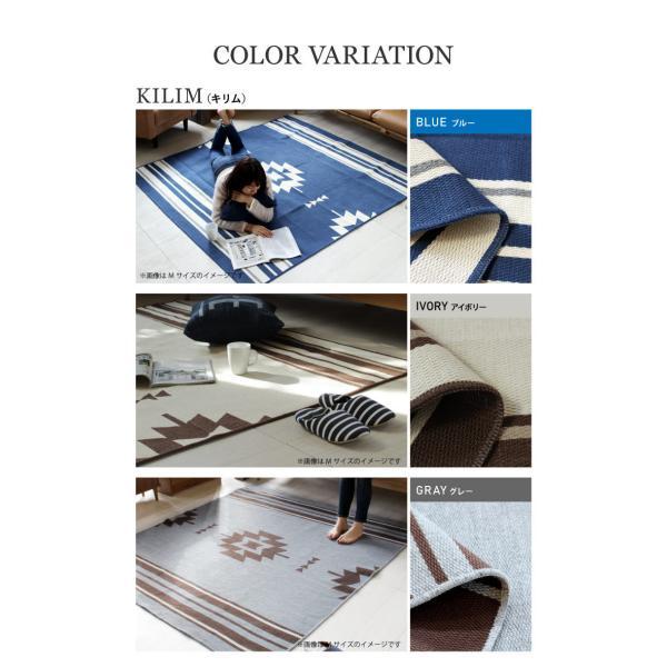 ラグマット カーペット 洗える おしゃれ 日本製 130×176cm ヴィンテージ ホットカーペット対応 リビング 洗える国産ラグ 春夏 約1.5畳|fofoca|08