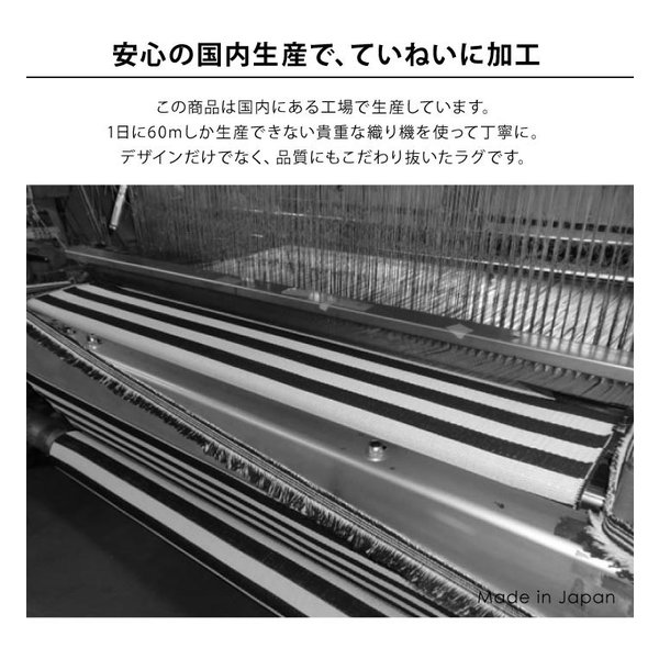 ラグマット カーペット 洗える おしゃれ 日本製 176×176cm ホットカーペット 対応 星柄 スター 正方形 リビング 洗える国産ラグ  約2畳 春夏|fofoca|05
