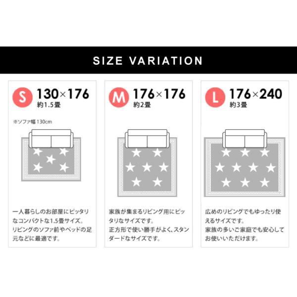 ラグマット カーペット 洗える おしゃれ 日本製 176×176cm ホットカーペット 対応 星柄 スター 正方形 リビング 洗える国産ラグ  約2畳 春夏|fofoca|06