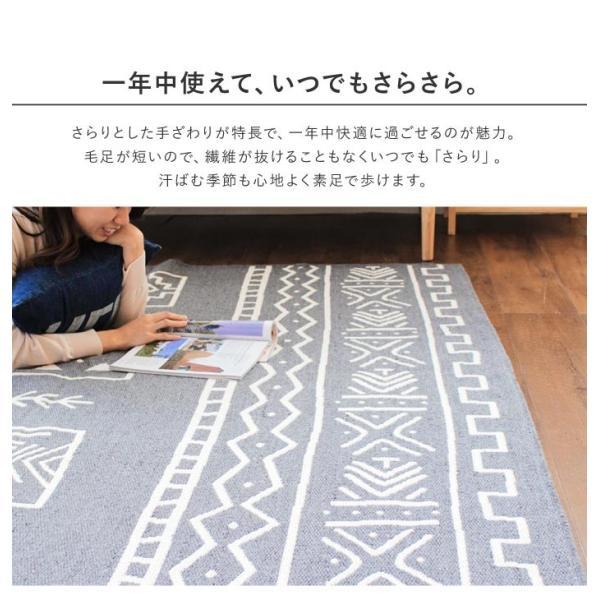 ラグマット カーペット 洗える おしゃれ 日本製 176×176cm ホットカーペット 対応 アーバンエスニック  正方形 丸洗いok リビング 洗える国産ラグ 約2畳 春夏|fofoca|04