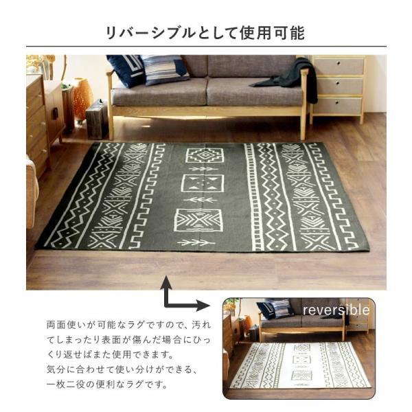 ラグマット カーペット 洗える おしゃれ 日本製 176×176cm ホットカーペット 対応 アーバンエスニック  正方形 丸洗いok リビング 洗える国産ラグ 約2畳 春夏|fofoca|06