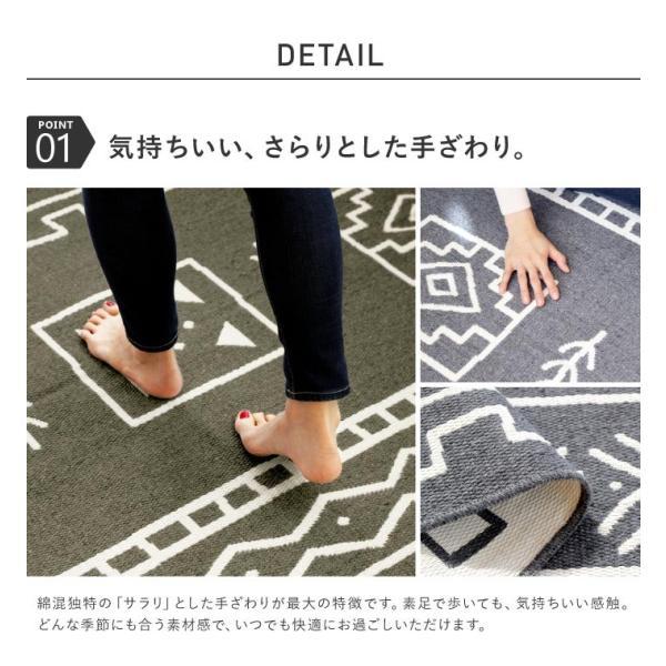 ラグマット カーペット 洗える おしゃれ 日本製 176×176cm ホットカーペット 対応 アーバンエスニック  正方形 丸洗いok リビング 洗える国産ラグ 約2畳 春夏|fofoca|07