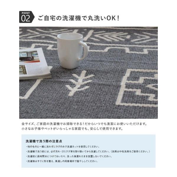 ラグマット カーペット 洗える おしゃれ 日本製 176×176cm ホットカーペット 対応 アーバンエスニック  正方形 丸洗いok リビング 洗える国産ラグ 約2畳 春夏|fofoca|08