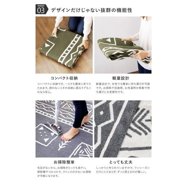 ラグマット カーペット 洗える おしゃれ 日本製 176×176cm ホットカーペット 対応 アーバンエスニック  正方形 丸洗いok リビング 洗える国産ラグ 約2畳 春夏|fofoca|09