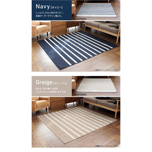 ラグマット カーペット 洗える おしゃれ 日本製 130×176cm ホットカーペット 対応 シンプル ボーダー 絨毯 リビング 洗える国産ラグ 春夏 約1.5畳|fofoca|11