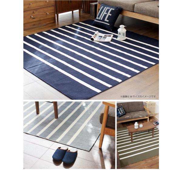 ラグマット カーペット 洗える おしゃれ 日本製 130×176cm ホットカーペット 対応 シンプル ボーダー 絨毯 リビング 洗える国産ラグ 春夏 約1.5畳|fofoca|03