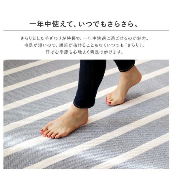 ラグマット カーペット 洗える おしゃれ 日本製 130×176cm ホットカーペット 対応 シンプル ボーダー 絨毯 リビング 洗える国産ラグ 春夏 約1.5畳|fofoca|04