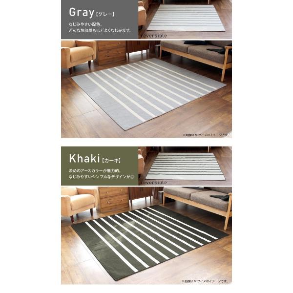 ラグマット カーペット 洗える おしゃれ 日本製 130×176cm ホットカーペット 対応 シンプル ボーダー 絨毯 リビング 洗える国産ラグ 春夏 約1.5畳|fofoca|10