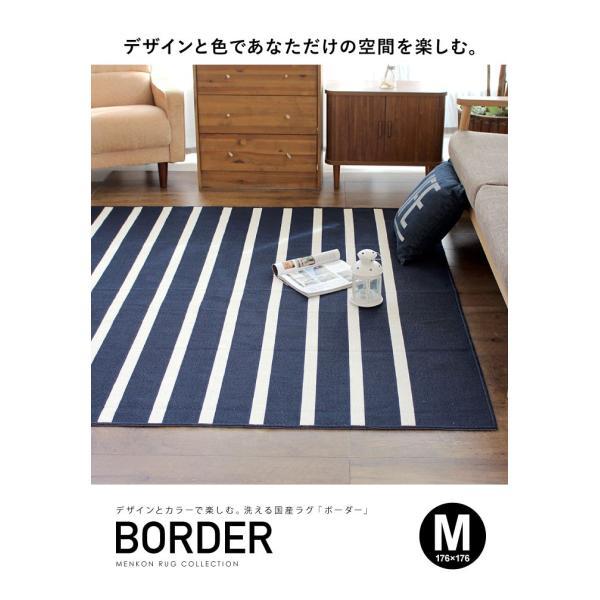 ラグマット カーペット 洗える おしゃれ 日本製 176×176cm ホットカーペット 対応 ボーダー 丸洗いok 絨毯 正方形 リビング 洗える国産ラグ 約2畳 春夏 fofoca 12