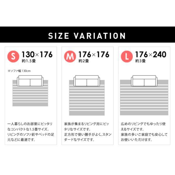 ラグマット カーペット 洗える おしゃれ 日本製 176×176cm ホットカーペット 対応 ボーダー 丸洗いok 絨毯 正方形 リビング 洗える国産ラグ 約2畳 春夏 fofoca 13