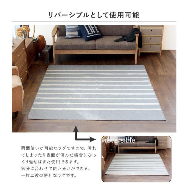ラグマット カーペット 洗える おしゃれ 日本製 176×176cm ホットカーペット 対応 ボーダー 丸洗いok 絨毯 正方形 リビング 洗える国産ラグ 約2畳 春夏 fofoca 06