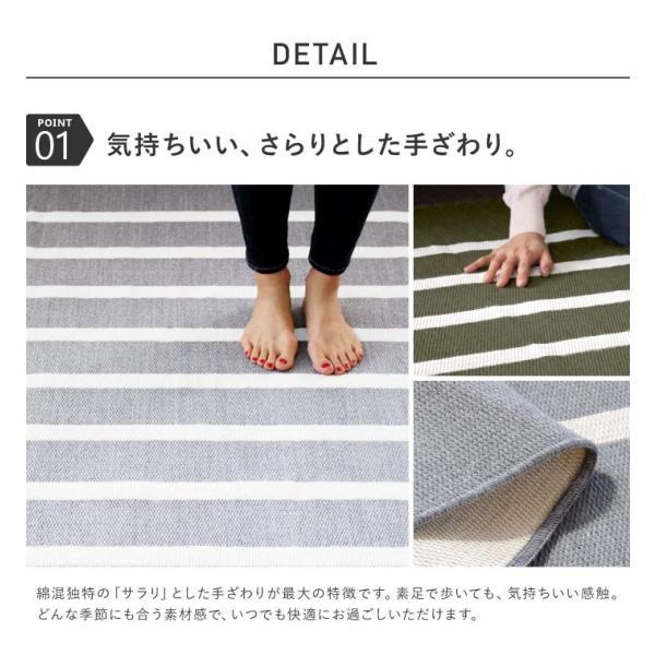 ラグマット カーペット 洗える おしゃれ 日本製 176×176cm ホットカーペット 対応 ボーダー 丸洗いok 絨毯 正方形 リビング 洗える国産ラグ 約2畳 春夏 fofoca 07
