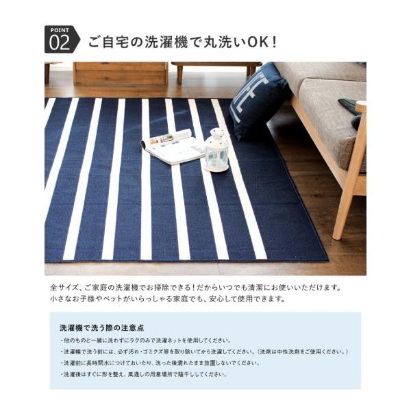ラグマット カーペット 洗える おしゃれ 日本製 176×176cm ホットカーペット 対応 ボーダー 丸洗いok 絨毯 正方形 リビング 洗える国産ラグ 約2畳 春夏 fofoca 08