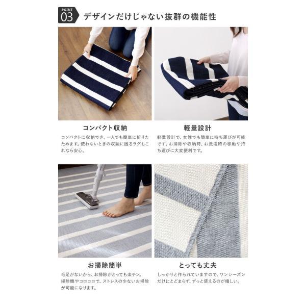 ラグマット カーペット 洗える おしゃれ 日本製 176×176cm ホットカーペット 対応 ボーダー 丸洗いok 絨毯 正方形 リビング 洗える国産ラグ 約2畳 春夏 fofoca 09