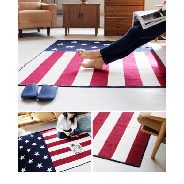 ラグマット カーペット 洗える おしゃれ 日本製 130×176cm ホットカーペット 対応 フラッグ アメリカン 星条旗 リビング 洗える国産ラグ 春夏 約1.5畳 fofoca 03