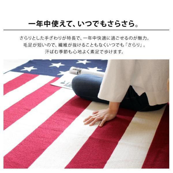 ラグマット カーペット 洗える おしゃれ 日本製 130×176cm ホットカーペット 対応 フラッグ アメリカン 星条旗 リビング 洗える国産ラグ 春夏 約1.5畳 fofoca 04