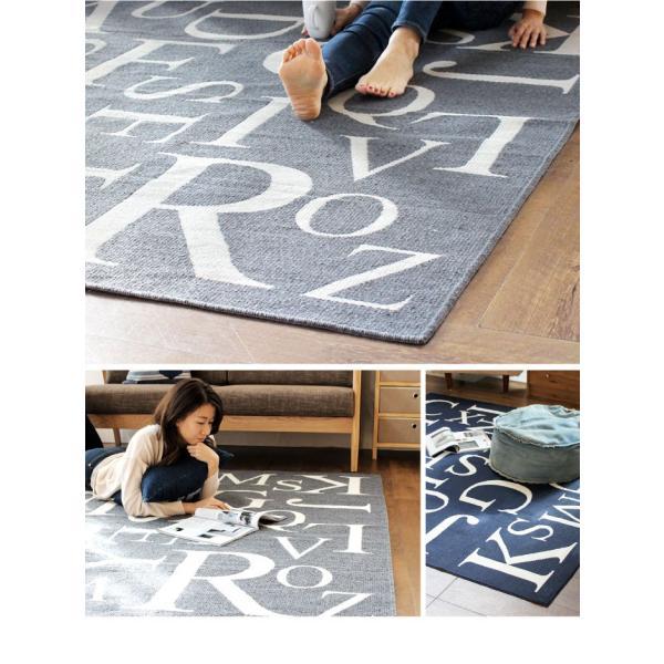 ラグマット カーペット 洗える おしゃれ 日本製 176×176cm ホットカーペット 対応 レターズ 英字 正方形 丸洗いok 絨毯 リビング 洗える国産ラグ 約2畳|fofoca|03
