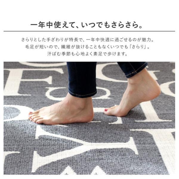 ラグマット カーペット 洗える おしゃれ 日本製 176×176cm ホットカーペット 対応 レターズ 英字 正方形 丸洗いok 絨毯 リビング 洗える国産ラグ 約2畳|fofoca|04