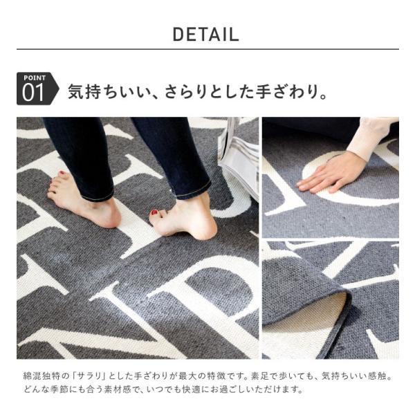 ラグマット カーペット 洗える おしゃれ 日本製 176×176cm ホットカーペット 対応 レターズ 英字 正方形 丸洗いok 絨毯 リビング 洗える国産ラグ 約2畳|fofoca|06