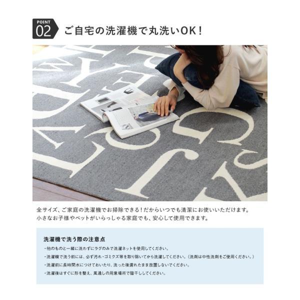 ラグマット カーペット 洗える おしゃれ 日本製 176×176cm ホットカーペット 対応 レターズ 英字 正方形 丸洗いok 絨毯 リビング 洗える国産ラグ 約2畳|fofoca|07