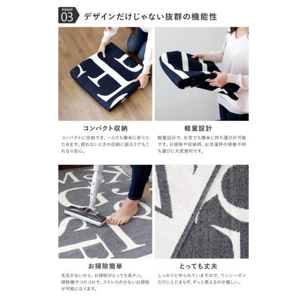 ラグマット カーペット 洗える おしゃれ 日本製 176×176cm ホットカーペット 対応 レターズ 英字 正方形 丸洗いok 絨毯 リビング 洗える国産ラグ 約2畳|fofoca|08