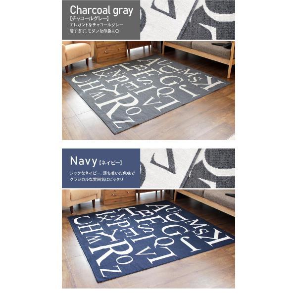 ラグマット カーペット 洗える おしゃれ 日本製 176×176cm ホットカーペット 対応 レターズ 英字 正方形 丸洗いok 絨毯 リビング 洗える国産ラグ 約2畳|fofoca|09