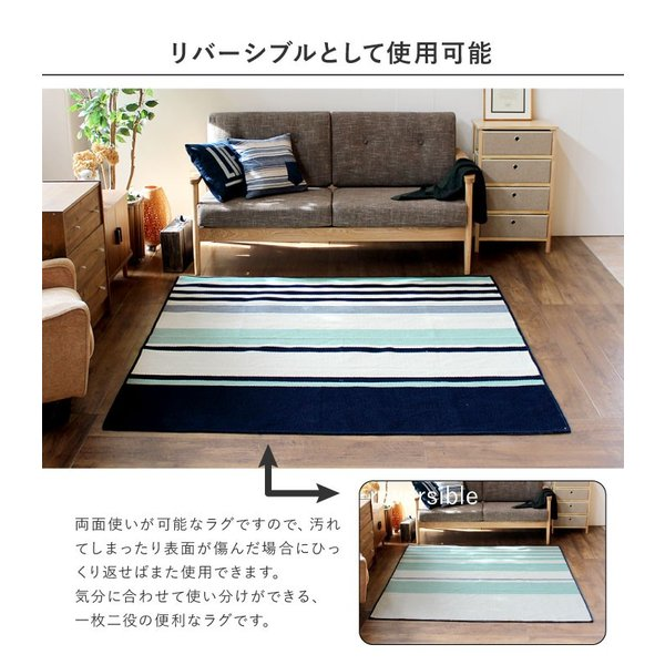 ラグマット カーペット 洗える おしゃれ 日本製 130×176cm ホットカーペット 対応 マルチボーダー 丸洗いok 絨毯 リビング 洗える国産ラグ 約1.5畳|fofoca|06