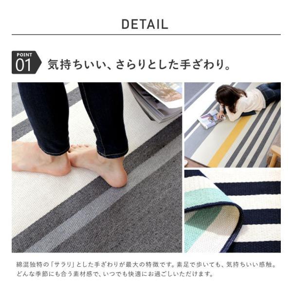 ラグマット カーペット 洗える おしゃれ 日本製 130×176cm ホットカーペット 対応 マルチボーダー 丸洗いok 絨毯 リビング 洗える国産ラグ 約1.5畳|fofoca|07