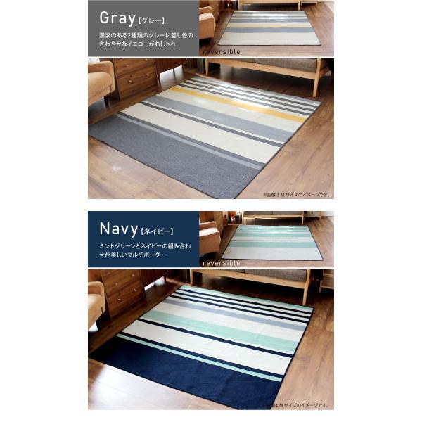 ラグマット カーペット 洗える おしゃれ 日本製 130×176cm ホットカーペット 対応 マルチボーダー 丸洗いok 絨毯 リビング 洗える国産ラグ 約1.5畳|fofoca|10