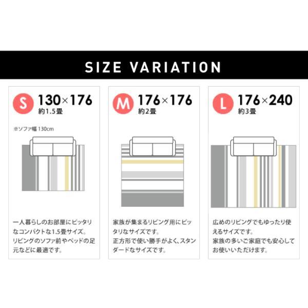 ラグマット カーペット 洗える おしゃれ 日本製 176×176cm ホットカーペット 対応 マルチボーダー 正方形 丸洗いok 絨毯 リビング 洗える国産ラグ 約2畳|fofoca|12