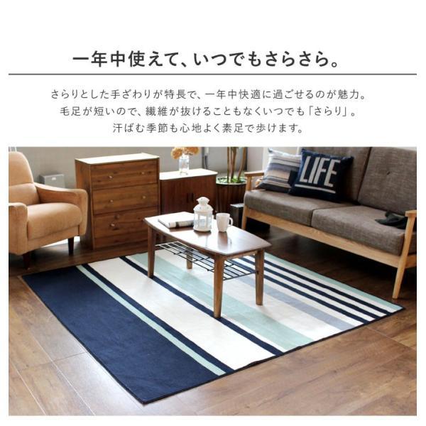 ラグマット カーペット 洗える おしゃれ 日本製 176×176cm ホットカーペット 対応 マルチボーダー 正方形 丸洗いok 絨毯 リビング 洗える国産ラグ 約2畳|fofoca|04