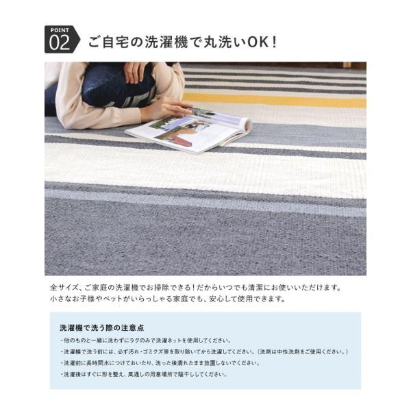 ラグマット カーペット 洗える おしゃれ 日本製 176×176cm ホットカーペット 対応 マルチボーダー 正方形 丸洗いok 絨毯 リビング 洗える国産ラグ 約2畳|fofoca|08