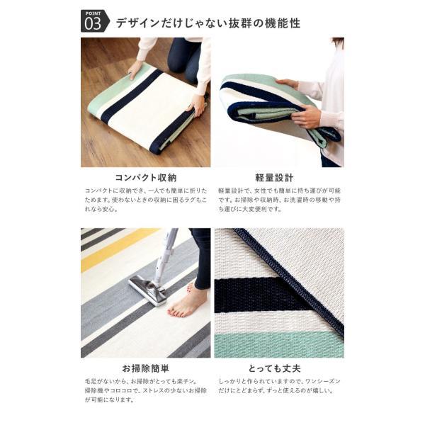 ラグマット カーペット 洗える おしゃれ 日本製 176×176cm ホットカーペット 対応 マルチボーダー 正方形 丸洗いok 絨毯 リビング 洗える国産ラグ 約2畳|fofoca|09