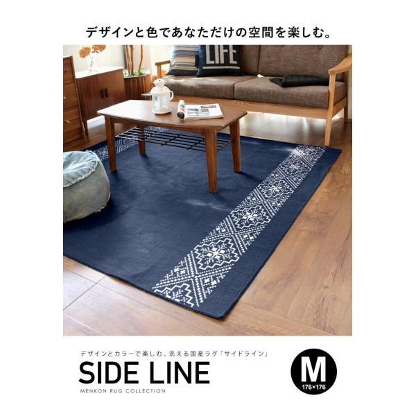 ラグ マット カーペット 洗える おしゃれ 日本製 176×176cm サイドライン 絨毯 洗える国産ラグ 約2畳 夏用 軽量|fofoca|11