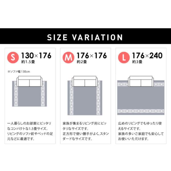 ラグ マット カーペット 洗える おしゃれ 日本製 176×176cm サイドライン 絨毯 洗える国産ラグ 約2畳 夏用 軽量|fofoca|12