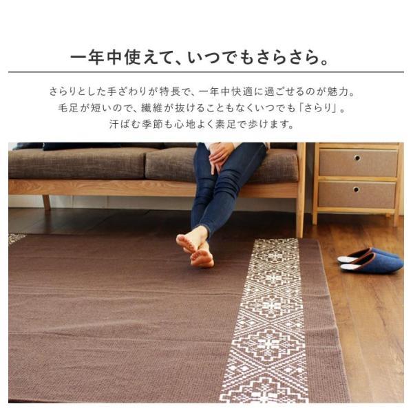 ラグ マット カーペット 洗える おしゃれ 日本製 176×176cm サイドライン 絨毯 洗える国産ラグ 約2畳 夏用 軽量|fofoca|04