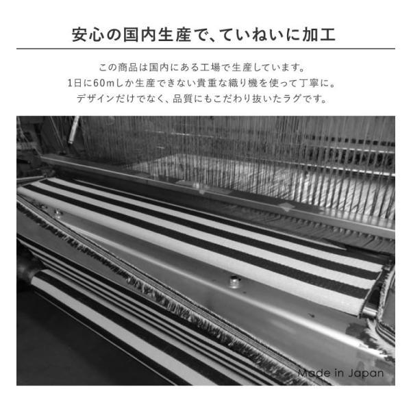 ラグ マット カーペット 洗える おしゃれ 日本製 176×176cm サイドライン 絨毯 洗える国産ラグ 約2畳 夏用 軽量|fofoca|05