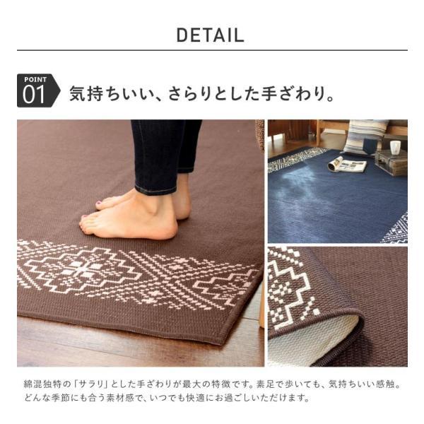 ラグ マット カーペット 洗える おしゃれ 日本製 176×176cm サイドライン 絨毯 洗える国産ラグ 約2畳 夏用 軽量|fofoca|07