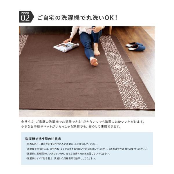 ラグ マット カーペット 洗える おしゃれ 日本製 176×176cm サイドライン 絨毯 洗える国産ラグ 約2畳 夏用 軽量|fofoca|08