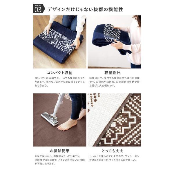ラグ マット カーペット 洗える おしゃれ 日本製 176×176cm サイドライン 絨毯 洗える国産ラグ 約2畳 夏用 軽量|fofoca|09