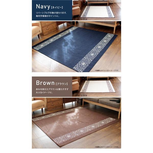 ラグ マット カーペット 洗える おしゃれ 日本製 176×176cm サイドライン 絨毯 洗える国産ラグ 約2畳 夏用 軽量|fofoca|10