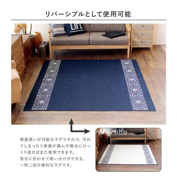ラグマット カーペット 洗える おしゃれ 日本製 176×240cm ホットカーペット 対応 サイドライン 丸洗いok 絨毯 リビング 洗える国産ラグ 約3畳 春夏|fofoca|06