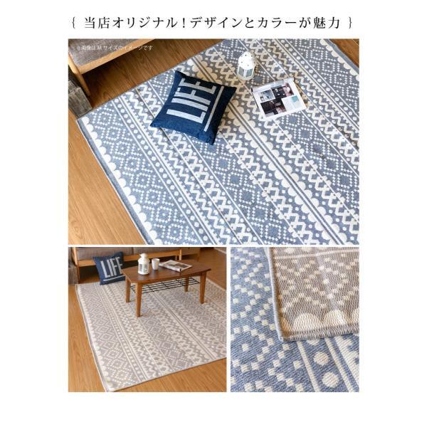ラグマット カーペット 洗える 北欧 おしゃれ 日本製 176×176cm ホットカーペット 対応 ステッチ 丸洗いok 絨毯 正方形 リビング 洗える国産ラグ 約2畳 fofoca 03