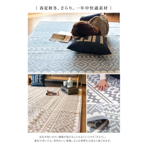 ラグマット カーペット 洗える 北欧 おしゃれ 日本製 176×176cm ホットカーペット 対応 ステッチ 丸洗いok 絨毯 正方形 リビング 洗える国産ラグ 約2畳 fofoca 04